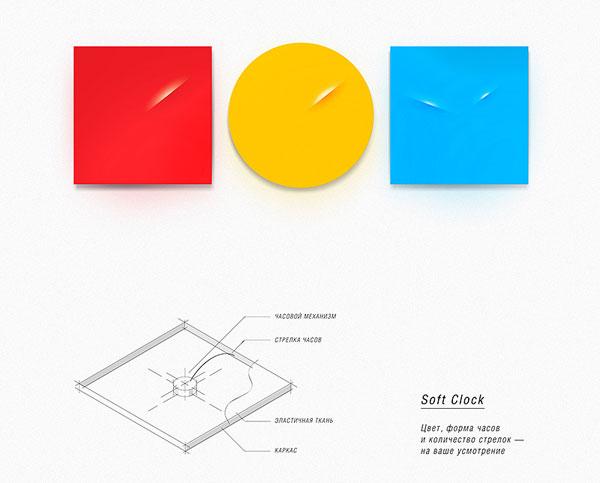 egor_myznik_soft_clock3