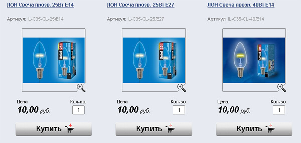 Обзор интернет-магазина электротехники 7207971.ru