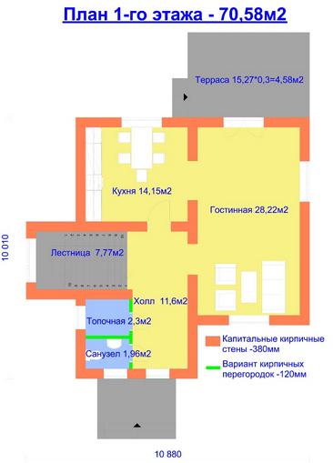 Планировка маленького дома площадью 130 метров. Проект кипарис