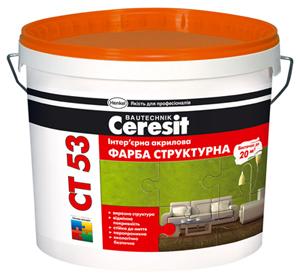 Краски Ceresit ct 53