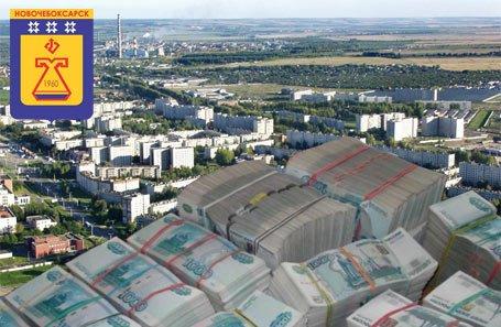 Вторичная недвижимость в Новочебоксарске