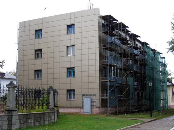 Этапы комплексной реконструкции зданий