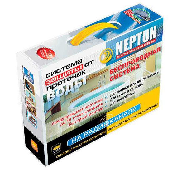 Защита от протечек Нептун