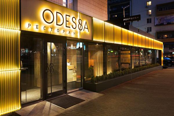 Интерьер ресторана «Одесса» в Киеве: возвращение легенды