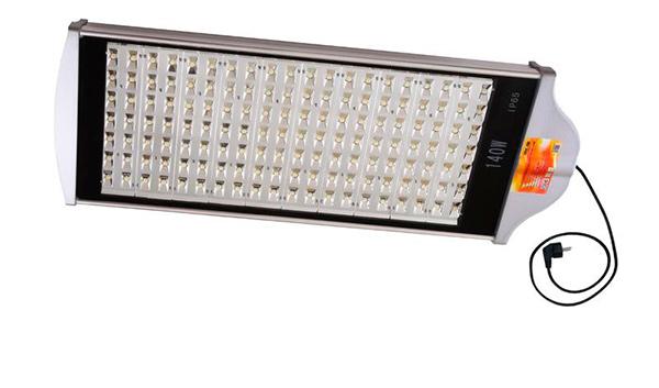 Современный светодиодный прожектор уличный