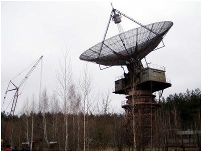 Станция изучения ионосферы, Змиев, Украина