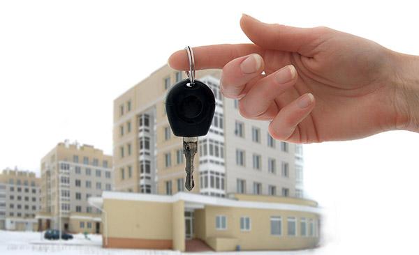 От чего может зависеть стоимость квартиры?