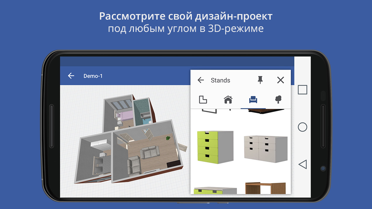 Дизайнер интерьера на базе мебели IKEA